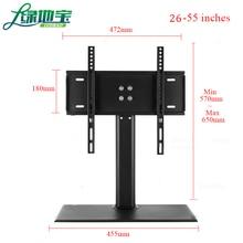 Universal Desktop TV Base Stand For 26