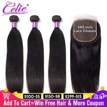 セリーズ髪 5 × 5 閉鎖バンドルレミー人間の髪 3 バンドルと閉鎖ブラジルストレート髪のバンドル閉鎖