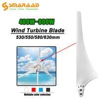 Ветряная Турбина 530/550/580/630 мм 300 Вт 400 600 800
