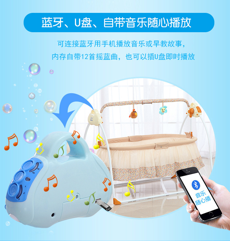 Hae95b63e9eb5477c9e4000b5035bcbaes Electric Portable Baby Crib Netting Newborn Baby Folding Bed Bassinet Convertible Baby Crib Bedding Sets Nursery Furniture Cot
