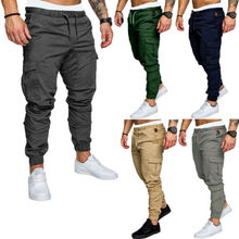 New Casual Joggers Solid Color Pants Men Cotton Elastic Long Trousers pantalon homme Military Army Cargo Pants Men Leggings