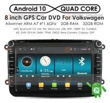 2Gb + 32Gb Dvd 2din Android 10 Auto Radio Gps Multimedia Speler Voor Vw/Volkswagen/Golf/Passat/B7/B6/Skoda/Seat/Octavia/Polo/Tiguan