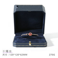 jewelry organizer box Engagement Ring For Earrings Necklace Bracelet Display Gift Box Holder