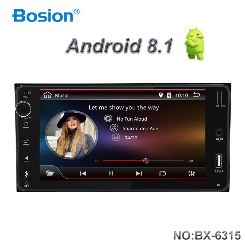Bosion Android 8.1 voiture DVD GPS Navi stéréo 2 din Quad Core Radio pour Toyota Corolla Camry Prado 2003-2008 RAV4