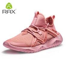 Мужские и женские кроссовки rax осенне зимние уличные спортивные