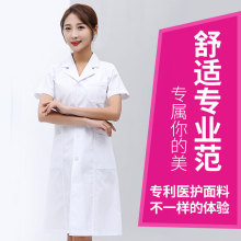 White coat long sleeve doctor's coat short sleeve summer thin long coat chemical coat doctor's uniform