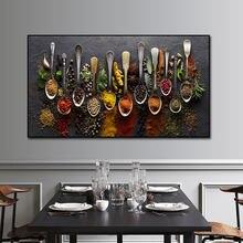 粒スパイススプーンピーマンキャンバス絵画キッチンの装飾ポスタープリントダイニングルームの壁アートの写真家の芸術の装飾