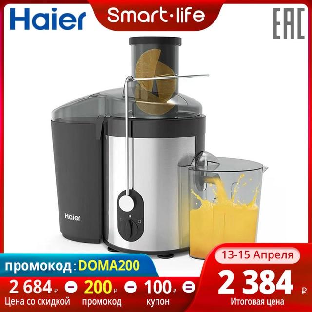 $ US $35.17 Haier Centrifugal Juicer HJE-116 Blender Electric Kitchen Juicer Mixer Portable Food Processor
