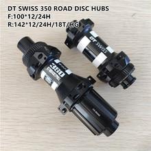 DT SWISS 350 disc brake road bike hub  straight pull hub sealed bearing hub Super light The central lockDrum shaft 24H 18T