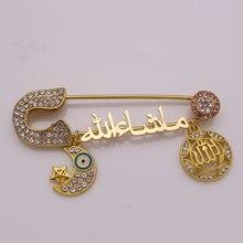 muslim Mashallah in arabic Crescent Moon Star Amulet ALLAH brooch baby pin