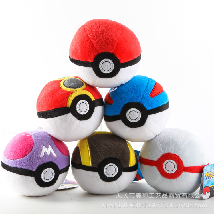 Takara Tomy Pokemon Animals Ball Cute Pikachu Balll Plush Plush Doll Keychain Bag Keys Pendant Stuffed Doll Toys Kids