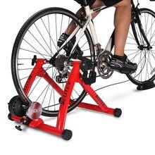 Exercício indoor mountain bike trainer casa bicicleta 6 velocidade de estrada mtb treinamento resistência magnética montar bicicletas frete grátis