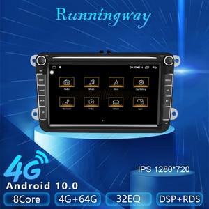 Runningway Android 10.0 5G For VW PQ Universal Car DVD Golf 6 7 Tiguan L Passat B7 B8 CC Seat Skoda Video Player Navigation GPS
