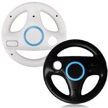 2 pçs/set roda de corrida jogos volante para nintend wii controlador jogo remoto para mario kart corrida jogos controlador