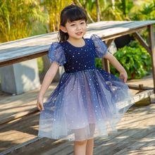 2021 Summer Round Neck Girls Dresses Mesh Clothing For Kids New Style Puff Sleeve Princess Dresses 3 5 7 9 Years