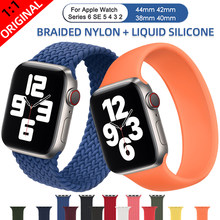 Original Nylon Elastic+Liquid Silicone Solo Loop for AppleWatch Se 6 Strap 42mm 44mm for IWatch Serie 5 4 3 Braided Band 38 40mm