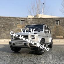 Литая под давлением модель автомобиля для мини хампс G Class (W 463) (серебристый) 1:18 + маленький подарок!