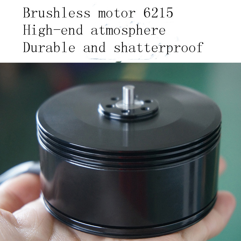<font><b>6215</b></font> KV170/KV340 Brushless Motor Agricultural Protection Drone Multi-axis Accessories image