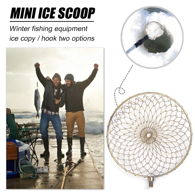 11/14cm Silver Ice Fish Strainer Galvanized Iron Wire Net Mini Scoop Winter Ice Fishing Hedge Fishing Tackle Accessory