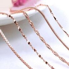 Nova venda quente de aço inoxidável rosa ouro corda cobra corrente colar para mulheres moda corda corrente jóias presente 45cm