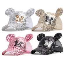 Fashion Sequin Baby Mickey baseball cap Hat For Girl Boy Kid