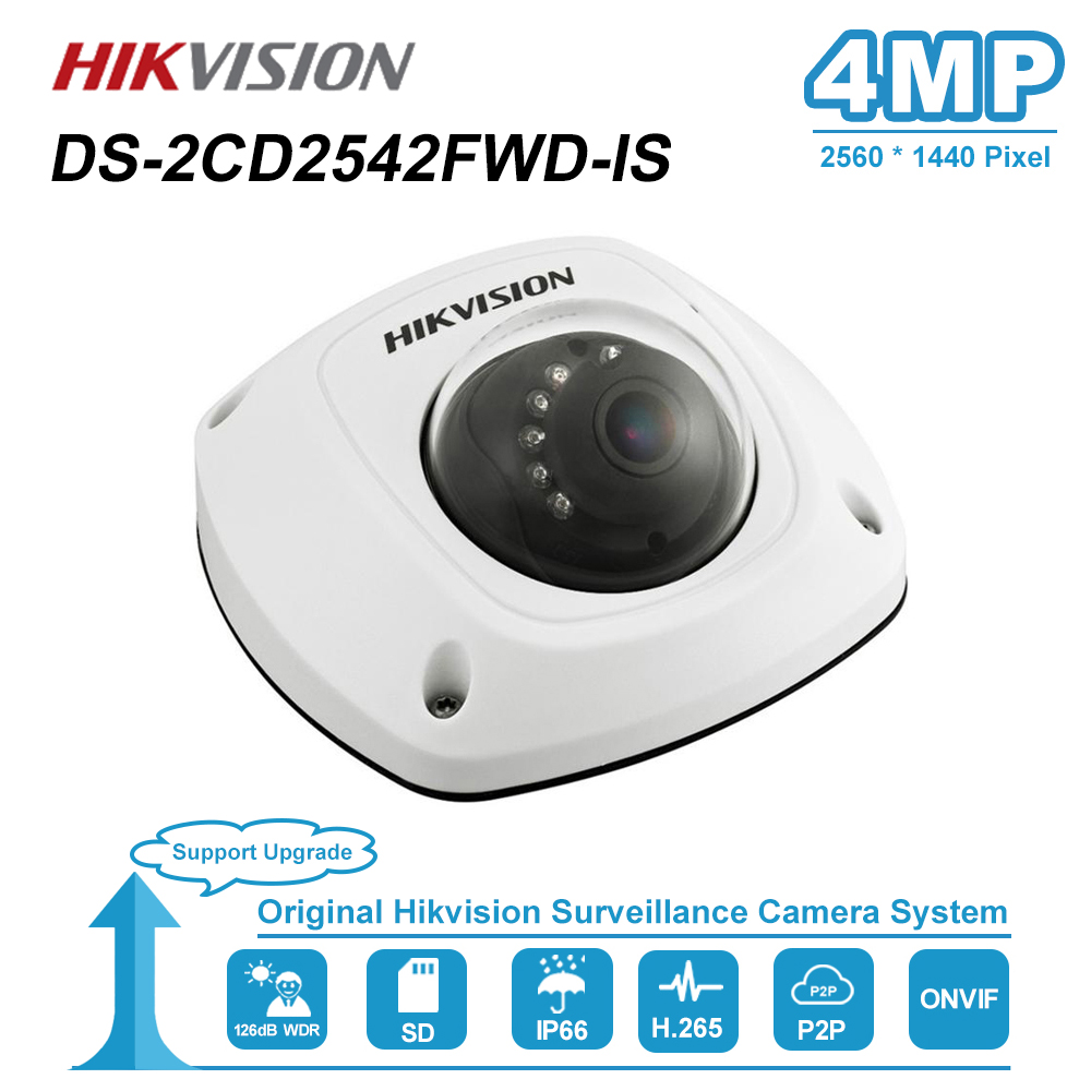 Hikvision 4MP 2.8/4mm Fixed Lens WDR Dome Network POE IP Camera Weatherproof IP67 H.264+ Night Vision IR 10M DS-2CD2542FWD-IS
