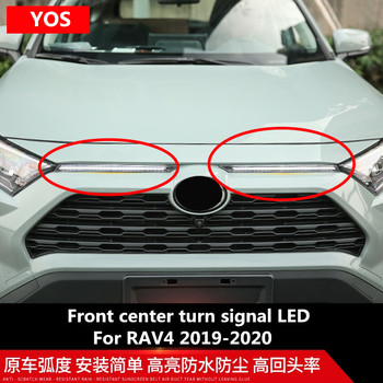Central turn signal LED FOR Toyota RAV4 2019-2020 decorative light headlight