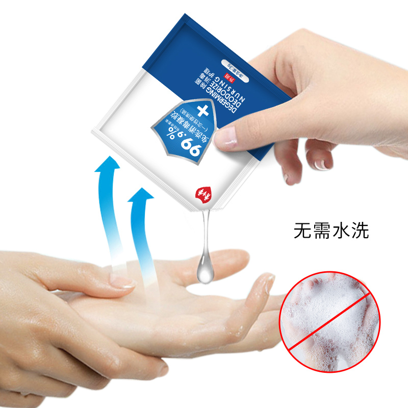 Recommend Health Care 50 Bag/box Disposable Rinse Free Hand Sanitizer Portable Hand Cleaner Sanitizer Hand Nursing Gel