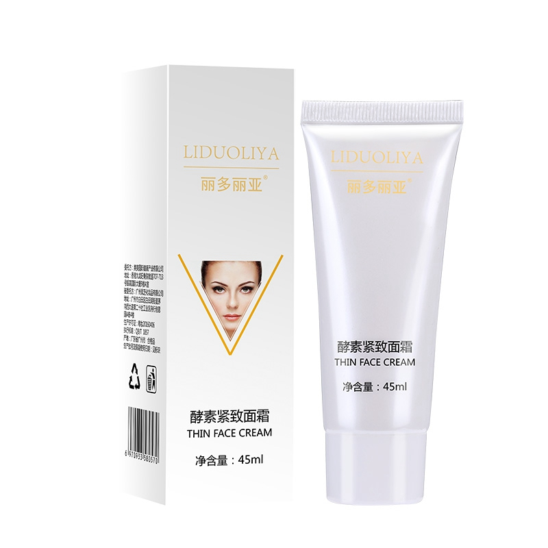 Face Tightening Cream Loose Skin Tightening And Firming Anti Wrinkle Anti-Aging Thin Face Cream Skin Care HOT SALE