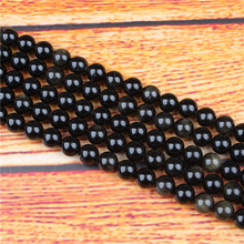 Jin Yaoshi Natural Stone Bead Round Loose Spaced Beads 15 Inch Strand 4/6/8 / 10mm For Jewelry Making DIY Bracelet Necklace