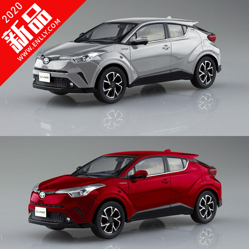 Assembly Car Model 1/32 Toyota CHR Glue-free Pre-painted Car Model