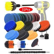 Juego de cepillo de taladro eléctrico, esponja y almohadillas de fregado, Kit de limpieza de cepillo limpiador eléctrico con almohadillas de fregado y extensor de brocas
