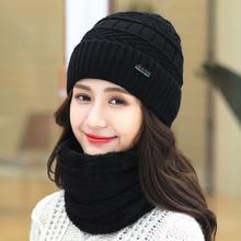 Женская зимняя шапка плюс бархат теплый шарф шерстяная шапка дикая осень и зима холодная вязаная шапка