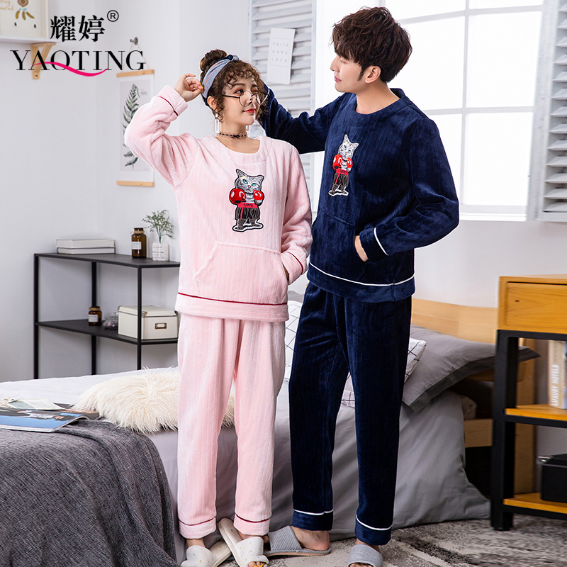 YAO TING New Style Home Wear Coral Cashmere Sexy Suit Couple Pajamas Autumn Winter Head Home Wear