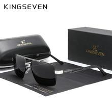 KINGSEVEN-gafas de sol de aluminio polarizadas para hombre, lentes de sol deportivas para conducir, N7755, 2021