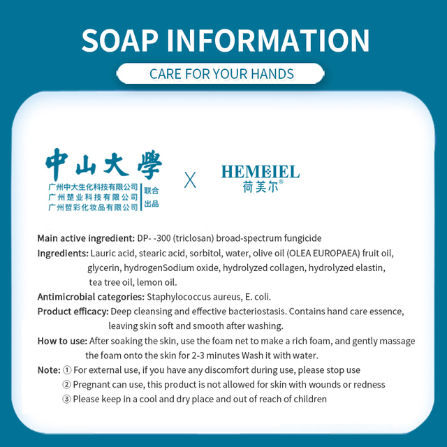 HEMEIEL Hand Soap Handmade Soap Disinfection Tea Tree Essence Pimple Acne Treatment Face Soap Hand Body Wash Sterilize Skincare 2