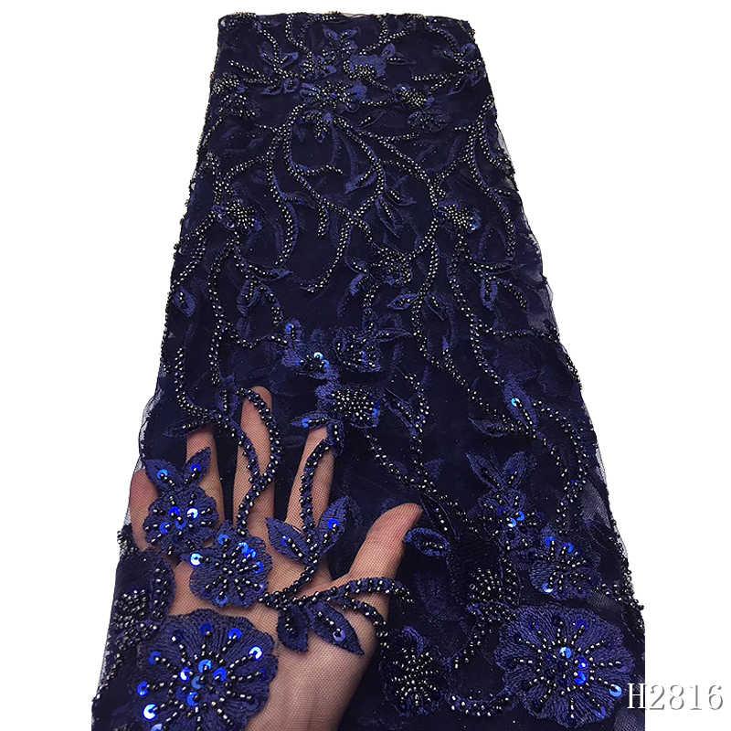 High-end Handmade 3D ดอกไม้แอฟริกัน Laces ผ้าใหม่ล่าสุดลูกไม้ไนจีเรียผ้าสีแดงภาษาฝรั่งเศสคำสุทธิ Tulle ลูกไม้ FabricHX1332-1