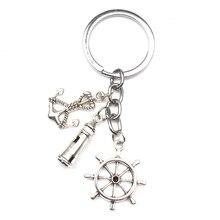 Hot Fashion Retro Silver Alloy Compass Sea Fish Bone Anchor Charm Key Chain Bag Decoration Car Ring Jewelry Gift