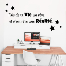 Inspiring French Frase Wall Sticker Vinyl Mural For Office Room francais Phrase Decoration Art Decal stickers muraux bureau antoine abinal dictionnaire malgache francais french edition