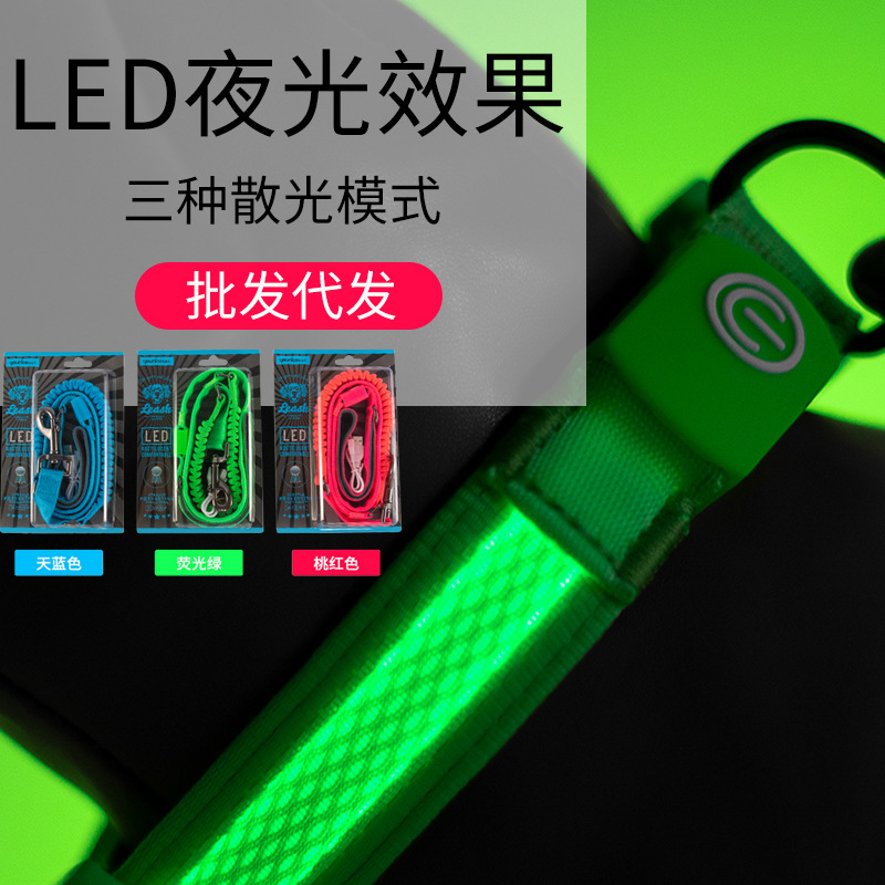 You Rise Nylon Charging Collar LED Dog Shining Sling USB Neck Ring Anti Le Neck Ring Proof Punch Hand Holding Rope