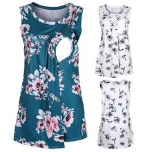 Women Maternity Sleeveless Floral Print Nursing Vest Tank Tops For Breastfeeding Pregnant Clothes Maternity Clothes(China)