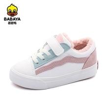 Babaya طفل الشتاء أحذية الفتيات الأحذية طفل الشتاء الأحذية الدافئة زائد المخملية 2020 جديد 1 6 سنة الفتيان الأطفال أحذية قطنية