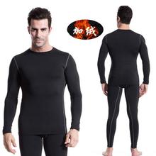 T-shirty sportowe dla mężczyzn szybkoschnący odzież sportowa koszulki kompresyjne Skinny Running koszulka sportowa koszule z długim rękawem odzież sportowa tanie tanio CN (pochodzenie) Wiosna summer AUTUMN Winter Poliester Pasuje prawda na wymiar weź swój normalny rozmiar S M L XL XXL