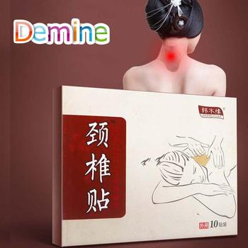 10PCS  China Medical Joint  Shoulder Neck Neck Cervical Plaster  Pain Relief Patch Analgesic Plaster Care Insole 50pcs vietnam red tiger plaster plaster muscle pain firming shoulder pain relief patch relief health care massage relaxation