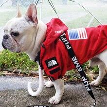 Одежда с принтом в виде собак Adidog панель в форме французского бульдога Pupreme рубашка с рисунком собачки и ветровка спортивная обувь в ретро-стиле для собак Толстовка с капюшоном Домашние животные для маленьких мал