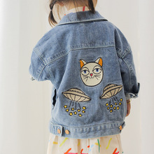kids jackets for girls girls jackets