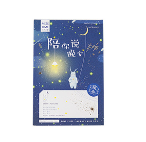 P109- Night Rabbit Paper Postcard(1pack=30pieces)