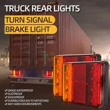 Задсветильник фонасветильник для грузовика 1 пара 12 В