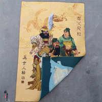 Вышивка танка, религиозный Тибетский портрет, непальский буддийский храм, парча, картина, украшение из шелка, фигура Zhongyi Guan Gong