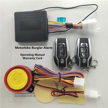 12V motosiklet hırsızlık koruma uzaktan aktivasyon motosiklet hırsız alarmı aksesuarları ile 2x4 düğme uzaktan kumandalı anahtar